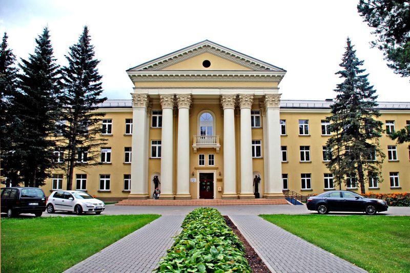 Hotel Grand SPA Litwa***
